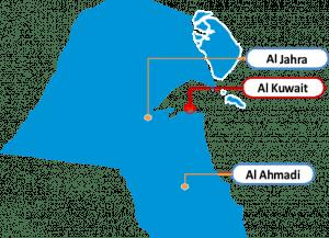 Kuwait - image Kuwait-300x217 on https://avario.ae